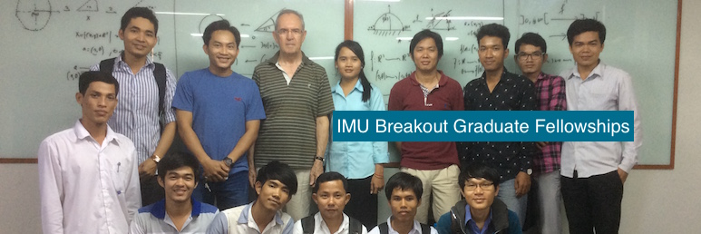 IMU launches the Graduate Fellowship Program for Developing Countries